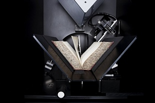 Qidenus ROBOTIC Book Scan 4.0 A3